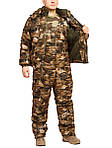 Зимний костюм Пилот для рыбаков и охотников, фото 4