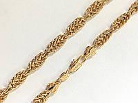 Цепочка XP плетение Косичка 60 см, ювелирная бижутерия
