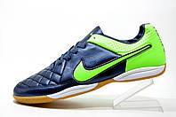 Футзалки Nike Tiempo, со скидкой