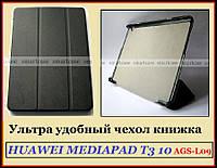 Удобный прочный чехол книжка Huawei Mediapad T3 10 AGS-L09, чехол черный TFC эко кожа PU