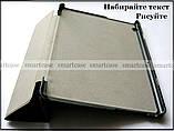 Голубой ультратонкий чехол книжка Huawei Mediapad T3 10 AGS-L09, чехол TFC эко кожа PU, фото 5