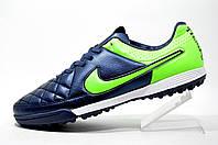 Сороконожки Nike Tiempo Mystic V TF, тёмно синий с салатовым