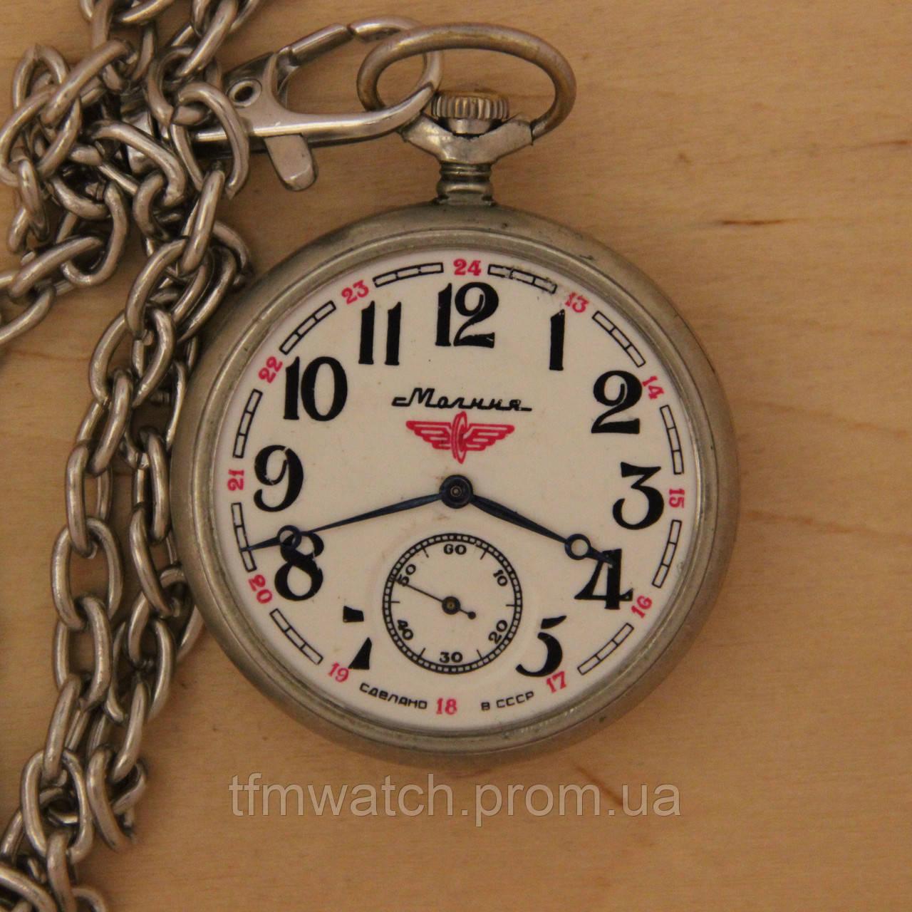 Часы молния продать от позолоченные часов скупка корпуса