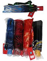 Зонтик женский цветной  3013