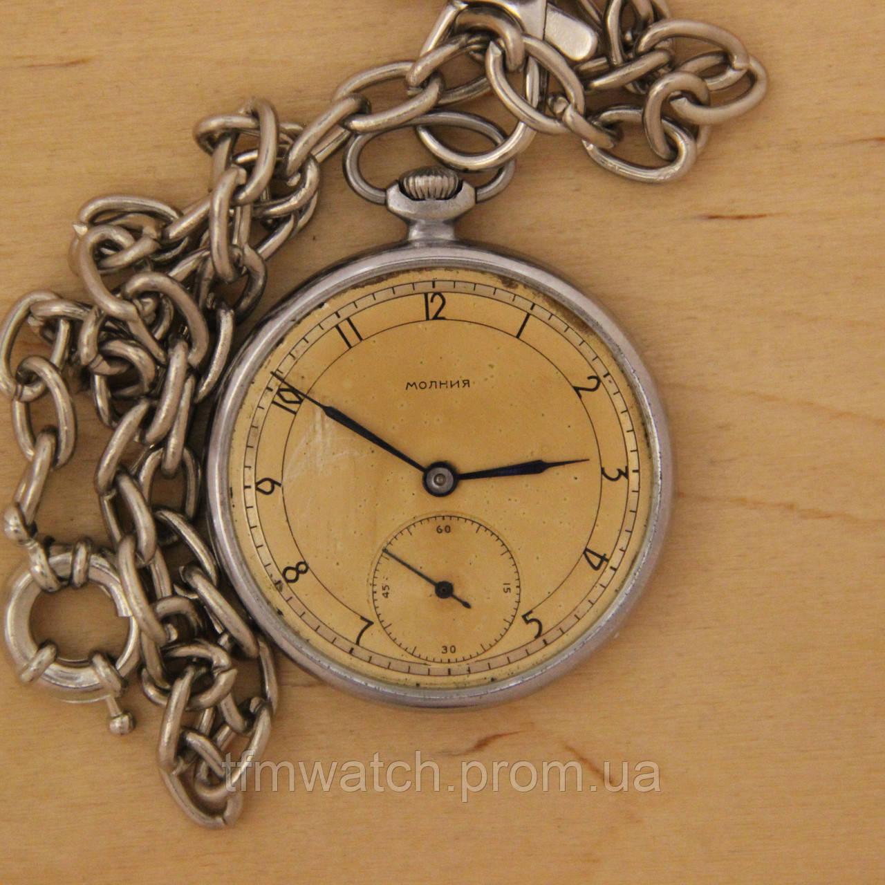 Молния продать часы часы ссср киев продам