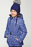 Зимняя куртка и полукомбинезон для девочки от ТМ Baby Line Размеры 128, 134.