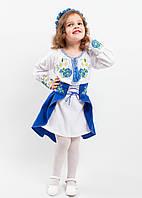 """Вышитый костюм для девочки  """"Волошкові мрії""""  размера 92, 98, 104, 110 нарядный для садика в украинском стиле"""