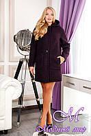 Фиолетовое осеннее пальто большого размера (р. 48-62) арт. 1049 Тон 43