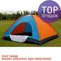 Двухместная палатка туристическая HY-1060 2*1,5*1,1м R17760 / Двухместная палатка для походов