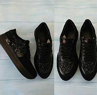 Кроссовки-слипоны женские ALLURE кожаные натуральные черные 0105АЛМ