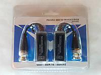 HD 720 P/1080 P AHD HDCVI HDTVI Разъем BNC Для UTP Cat5/5e/6 видео Балун пассивные приемопередатчики