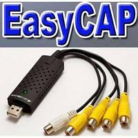 4х канальный EasyCap карта видеозахвата изикап USB2.0.Видеонаблюдение. Система захвата видео.