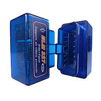 Автомобильный диагностический сканер-адаптер OBD2 ELM327 v1,5 Bluetooth mini.блютуз адаптер мини ELM327