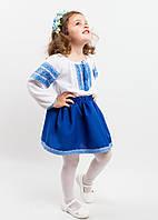 """Вышитый костюм для девочки """"Блакитна казка""""  размера 92, 98, 104, 110 нарядный для садика в украинском стиле"""