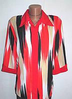 Стильная Блуза от Daria Стройнит Размер: 50-L