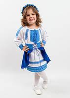 """Вышитый костюм для девочки """"Українка синій""""  размера 92, 98, 104, 110 нарядный для садика в украинском стиле"""