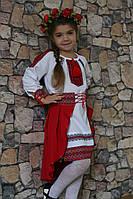 """Вышитый костюм для девочки """"Українка червоний"""" размера 92, 98,104,110 нарядный для садика в украинском стиле"""