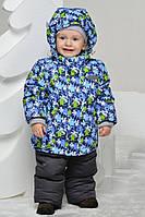 Термокуртка и полукомбинезон  ТМ Baby Line 86.