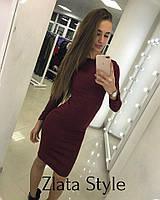 Платье женское Злата
