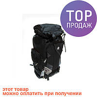 Рюкзак туристический 62*37см Panyanzhe R17690 Black / туристический рюкзак