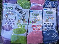 Носочки для малыша нескользящие махровые (1-2)