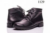 Женские ботинки на шнурках кажаные 1029