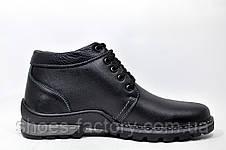 Кожаные ботинки мужские Kardinal, зимние на меху, фото 3