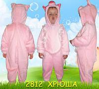 Детский карнавальный костюм Поросенка 1,5-3 годика