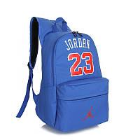 Рюкзак Michael Jordan 23