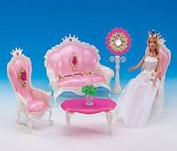 Мебель для кукол розовая гостинная