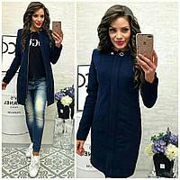 Женское кашемировое демисезонное длинное пальто на молнии тёмно-синее 42 44 46 48