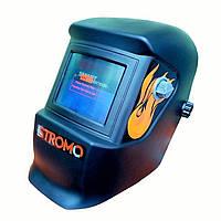 Сварочная маска Stromo SX5000B
