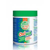 Универсальный кислородный отбеливатель-пятновыводитель Oxi Hit600 г.