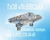 Затискачі плашкові ПС 2-1 гальван оцин