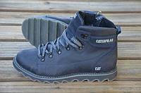 Мужские зимние кожаные ботинки Caterpillar синего цвета (101) БЕСПЛАТНАЯ ДОСТАВКА!!!