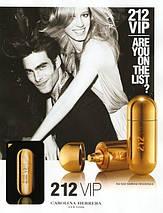 Carolina Herrera 212 VIP for Women парфюмированная вода 80 ml. (Каролина Херрера 212 Вип Фор Вумен), фото 2