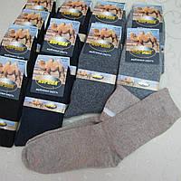 """Носки шерстяные мужские АНГОРА,  41-47 р-р.""""Корона"""". Носки теплые, зимние носки для мужчин"""