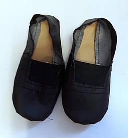 Чешки детские, размер 13, черный 96457(13) Apawwa Румыния