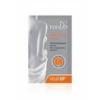 Моделирующая маска для упругости бюста Model UP