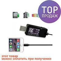 USB тестер тока напряжения потребляемой энергии KEWEISI Blue/измеритель напряжения