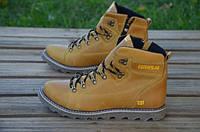 Мужские зимние ботинки Caterpillar желтого цвета (101) БЕСПЛАТНАЯ ДОСТАВКА!!!