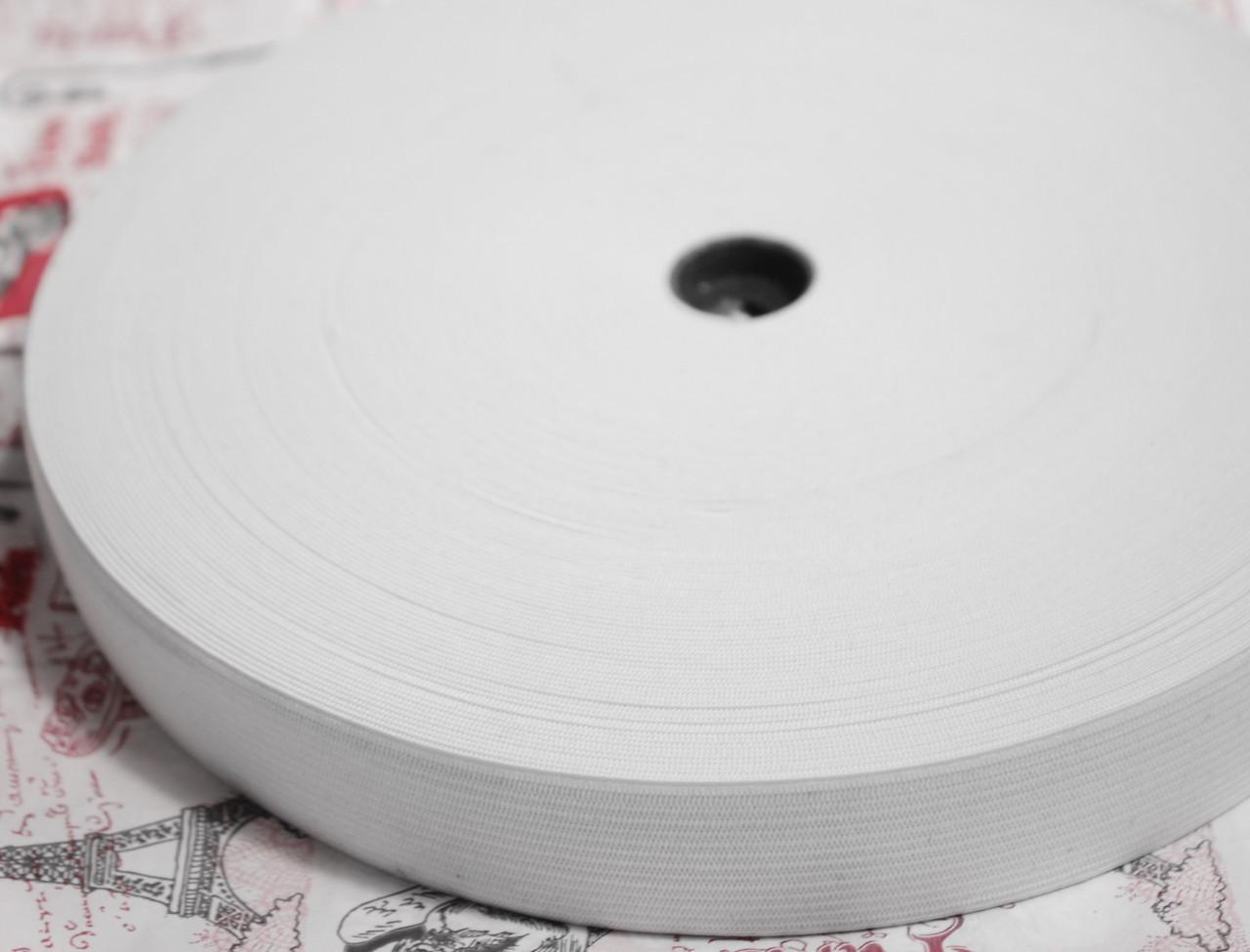 Резинка текстильная белая плотная 2см, 25м
