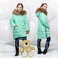 Детская зимняя куртка  на тинсулейте GT 26982  Зеленый