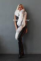 Меховая шкура полярной лисы в наличии