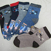 """Носки АНГОРА+махра для мальчиков, 21-26 р.  """"Корона"""". Детские зимние  носки, носочки махровые  для"""