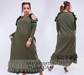 Платье 48+ длинное с рюшами арт 1317-116