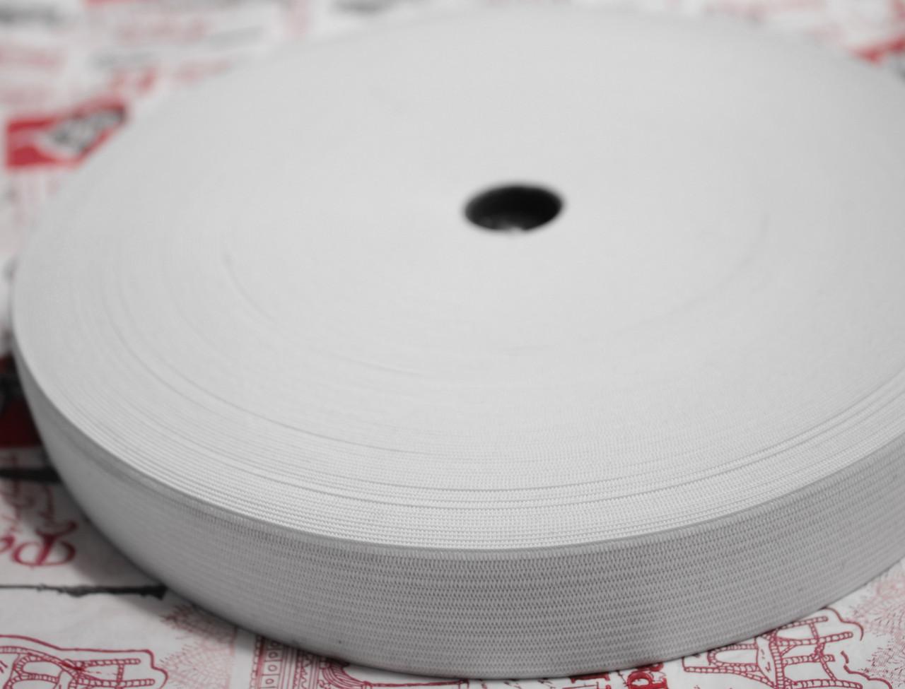 Резинка текстильная белая плотная 2,5см, 25м