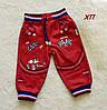 Штаны для мальчика Турция на 1 год