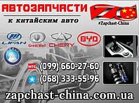 Хром-накладка переднего бампера левая Geely MK 1.6 -2010г. Китай оригинал 1018002989