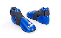 Футы для кикбоксинга, тхэквондо DAEDO MA-5476 (р-р S-L, синий, красный, крепление резина)